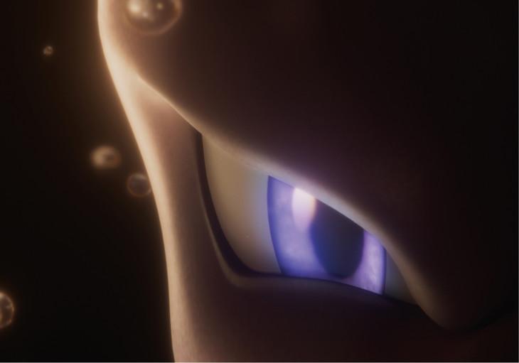 Pokemon estrena el teaser de su nueva película