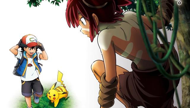 Pokemon estrena trailer de su nueva película