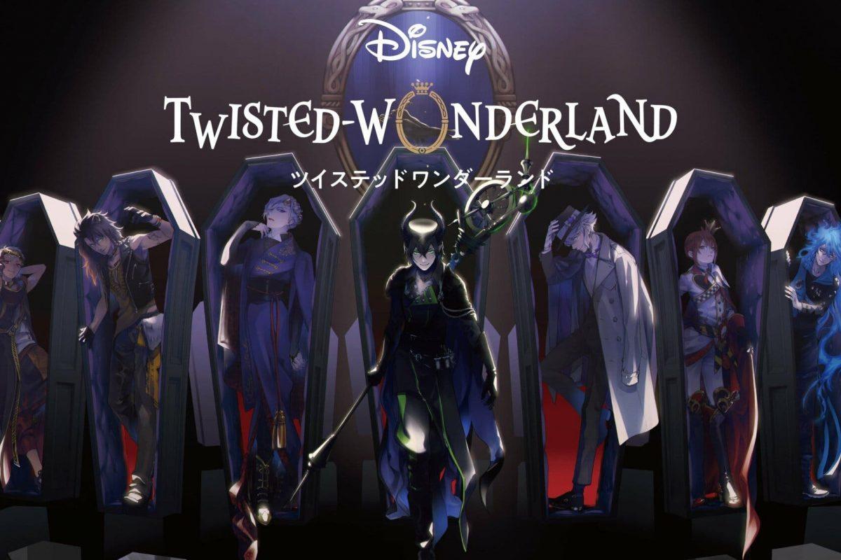 Disney prepara una adaptación a anime de Twisted-Wonderland